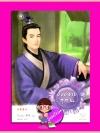 องค์ชายสุสาน โม่เหยียน ชุนหลิน แจ่มใส มากกว่ารัก