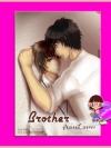 Brother ผู้ชายคนนี้...ผมจอง [[นิยายวาย]] ไอรัก ทำมือ