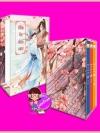 Boxset ลิขิตรักด้ายแดง Ming Yue Ting Feng เหมยสี่ฤดู แฮปปี้ บานาน่า ในเครือ ฟิสิกส์เซ็นเตอร์ << สินค้าเปิดสั่งจอง (Pre-Order) ขอความร่วมมือ งดสั่งสินค้านี้ร่วมกับรายการอื่น >> หนังสือส่งครั้งเดียวทั้ง3 เล่มพร้อมกล่อง เดือน ก.ย . 60