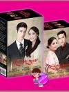 Box Set ชุด Rising Sun  Limited Edition  ณารา พิมพ์คำ ในเครือ สถาพรบุ๊ค