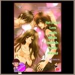 Hot Secret Love ภารกิจขยับรักเขย่าหัวใจร้ายเกินต้านทาน! Hideko_Sunshine แจ่มใส love series