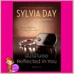ฝันใฝ่ในเธอ ชุด ครอสไฟร์ 2 Reflected in You (Crossfire 2) ซิลเวีย เดย์ (Sylvia Day) ปริศนา แก้วกานต์