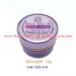 ครีมทาลำคอองุ่น Crape Seed Oil Wrinke Neck Cream