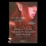 เพลิงปรารถนาแวมไพร์ ชุด ชีวิตอันเป็นนิรันดร์1 Playing Easy to Get Immortals After Dark Series เครสลีย์ โคล (Kresley Cole) จิตอุษา แก้วกานต์