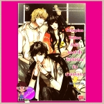 Scorpion Tattoo ล่ารักจองจำใจยัยตัวร้ายกับนายซาตาน Hideko_Sunshine แจ่มใส Jamsai Love Series