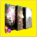 ชุด ทริลล์ 1-3 Trylle Triloge อแมนดา ฮ็อกคิง (Amanda Hocking) ดาวิษ ชาญชัยวานิช Spell