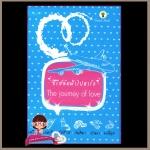 ชุด ลัดฟ้าไปหารัก The journey of love ลาฌีนุส,วไลกร,กันติมา,โชติรส,เกศวริน,เอวิตา