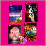 ชุด ไฮแลนเดอร์ สาปรักข้ามเวลา วิญญาณรักข้ามเวลา เงารักข้ามเวลา สะพานรักข้ามกาล Highlander Series คาเรน มารี โมนนิ่ง(Karen Marie Moning) ขีดขิน จินดาอนันต์ แพรว