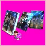 Boxset Your Name เธอคือ… มังงะ เล่ม 1-3 君の名は Makoto Shinkai วีรธัช ทรงขจร Phoenix ฟีนิกซ์