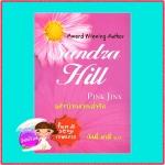 แก็งป่วนชวนล่ารัก Pink Jinx แซนดรา ฮิลล์ (Sandra Hill) บันนี่ มามี่ คริสตัล พับลิชชิ่ง