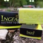 สบู่อิงฟ้า ( INGFA SOAP)