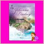 เสน่ห์รักแรกพบ ชุด มาลอรี่ 4 The Magic of You (Malory-Anderson Family, #4) โจฮันนา ลินด์ซีย์(Johanna Lindsey) พิชญา แก้วกานต์