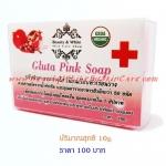 Gluta Pink Soap