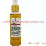 วิตามินน้ำนม บำรุงผิว (สูตรเข้มข้น) Skin Care Whitening Milk