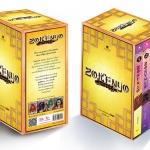 Boxset ZOKENYO อสูรตนสุดท้าย เล่ม 1-4 (จบ) B 13 s.t สถาพรบุ๊คส์ << สินค้าเปิดสั่งจอง (Pre-Order) ขอความร่วมมือ งดสั่งสินค้านี้ร่วมกับรายการอื่น >> หนังสือออก กลาง-ปลาย ธ.ค. 59