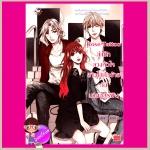 Rose Tattoo ล่ารักลวงหัวใจสาวใสตัวร้ายกับนายอสรพิษ Hideko_Sunshine แจ่มใส Jamsai Love Series