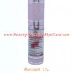 ครีมช่วยผลัดเซลล์ผิวอย่างอ่อนโยน AHA Rosella Cream