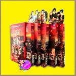 Boxset ชุด มหานครแห่งรัก Cities of Romance 5 เล่ม : เกมรักซาตาน เพลิงรักตะวันรอน มารยาเสน่หา ราตรีระเริง กับดักพิศวาส ทานตะวัน ยอแสงแข ศลิษา ขวัญวราห์ ศิริพัตรา สมาร์คบุ๊ค SMARTBOOK