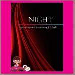 NIGHT อัญญาณี,ณศิกมล,โม พิมพ์พลอย,mirininthemoon