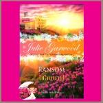 เชลยบาป ชุด ไฮแลนด์ Highlands' Lairds 2 Ransom จูลี การ์วูด (Julie Garwood) กัณหา แก้วไทย แก้วกานต์