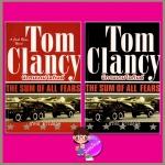 นักรบเกมโลกันต์1-2 The Sum of all Fears(A Jack Ryan Novel) ทอม แคลนซี่(Tom Clancy) สุวิทย์ ขาวปลอด วรรณวิภา