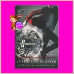 โครนิเคิลส์ออฟนิค ตอน ปฏิบัติการสองโลก illusion เชอริลีน เคนยอน(Sherrilyn Kenyon) กัณหา แก้วไทย แก้วกานต์
