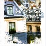 La Vie En Rose...กุหลาบแห่งรัก (มือสอง) ชุด valentine's Design of love Fata Amore (OResia) แจ่มใส