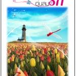 หวานลมหนาวอุ่นลมรัก (มือสอง) (สภาพ80-90%) มาตลักษณ์ กรีนมายด์ บุ๊คส์ Green Mind Publishing
