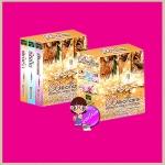 Boxset ชุด เมียจ้างรัก เมียเก็บ เมียพรหมจรรย์ : The Billionaire demon's virgin mistress Erotica Vol.1 baiboau ทำมือ