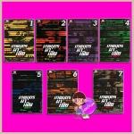 ชุด เทพบุตรมาเฟีย เล่ม 1-7 (จบ) 紈絝才子 ม่ออู่ (墨武) เกาเฟย สยามอินเตอร์บุ๊คส์