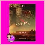 Jaguar จากัวร์ ชญาน์พิมพ์ พิมพ์คำ Pimkham ในเครือ สถาพรบุ๊คส์