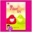 ยิ่งเกลียด(เธอ)ยิ่งเจอรัก คีตภา แจ่มใส LOVE thumbnail 1