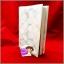 """ปกผ้าสีขาวผ้าป่านลายดอก เนื้อผ้าคอตต้อน ขนาด 8"""" ( Pocket Book ) thumbnail 1"""