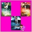 ชุด เพลย์บอยเจ้าเสน่ห์ 3 เล่ม : 1.รักแรง 2.รักร้อน 3.รักร้าย กัณฑ์กนิษฐ์ ไลต์ ออฟ เลิฟ Light of Love Books thumbnail 1