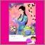 ภรรยาทิ้งมารยาท หยางกวงฉิงจื่อ เบบี้นาคราชแจ่มใส มากกว่ารัก thumbnail 1