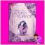 พิษทิวาทัณฑ์ราตรี ชุด สืบเสน่หา Tiara แจ่มใส LOVE thumbnail 1