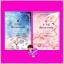 เสี่ยวหวางเฟย หนึ่งดวงใจ สามชาติภพ เล่ม 1-2 หย่งช่าง คำต่อคำ ในเครือ dbooksgroup thumbnail 1