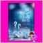 รักกันพัลวัน อิสย่าห์ คำต่อคำ ในเครือ dbooksgroup thumbnail 1