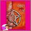 เจรจาต่อ-ตาย ตอน โทสะ Tiara แจ่มใส LOVE thumbnail 1