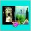 ชุด เจ้าสาวซาตาน(มือสอง) 2 เล่ม : 1.เจ้าสาวของซาตาน(มือสอง) THE BRIDE OF SATAN 2.คู่รัก(มือสอง) The Couple เตชินี ทำมือ thumbnail 1
