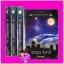 ชุด เรือนพระจันทร์ 4 เล่ม : 1.เพียงจันทร์ฟ้าพราว 2.รอยยิ้มพิมพ์จันทร์ 3.พลอยจันทร์พันดาว 4.พรพระจันทร์ veerandah(วีรันดา) ทำมือ thumbnail 1