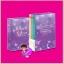 Boxset ชุด Miracle of Love มหัศจรรย์พันรัก : ปรากฏการณ์รัก ฉันคือเธอจนเจอรัก วอนใจกระซิบรัก ฌามิวอาห์ นภชล Andra แจ่มใส LOVE thumbnail 1