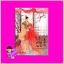 ฉู่หวังเฟย ชายาสองวิญญาณ เล่ม 3 楚王妃 หนิงเอ๋อร์ (宁儿) เฉินซี แจ่มใส มากกว่ารัก thumbnail 1