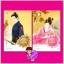 คุณชายแสนร้าย 1-2 別惹爺兒 (上+下) โม่เหยียน (莫顏) เม่นน้อย แจ่มใส มากกว่ารัก thumbnail 1