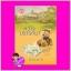หัวใจปรารถนา ทักษาวารี คำมัก (ทำมือ) thumbnail 1