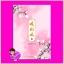 หงส์ขังรัก เล่ม 4 凤囚凰 เทียนอีโหย่วเฟิง พริกหอม แจ่มใส มากกว่ารัก thumbnail 1