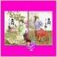 นิยายรักอลเวง (2 เล่มจบ) จวี๋ฮวาซั่นหลี่ เม่นน้อย แจ่มใส มากกว่ารัก thumbnail 1