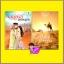 ชุด ชีคเบดูอิน 2 เล่ม : 1.เสน่ห์รักแห่งเบดูอิน(มือสอง) 2.ยั่วรักชีคเบดูอิน ณทัชชา(พระจันทร์อมยิ้ม) ทำมือ thumbnail 1