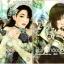 หัวใจรักต้องมนตรา เล่ม 1-2 จบ (มือสอง) Fata Amore (OResia) แจ่มใส thumbnail 1