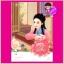 กรงผีเสื้อ สีเจวี้ยน Wisnu แจ่มใส มากกว่ารัก thumbnail 1